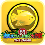 SOS THE GAME MOD Unlimited Money 2.23