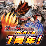 DUEL MASTERS PLAYS MOD Unlimited Money 2.1.1
